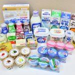 大内山の乳製品